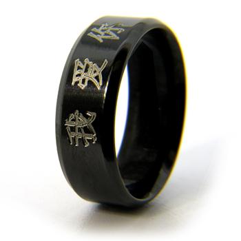 7mm Black Zirconium I Love You Chinese Symbol Ring Bz 7fb P100 Mily
