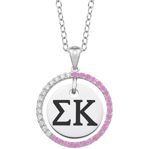 Sterling Silver Sigma Kappa CZ Circle Necklace