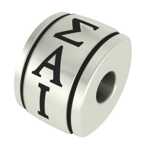 Sterling Silver Sigma Alpha Iota Barrel Bead