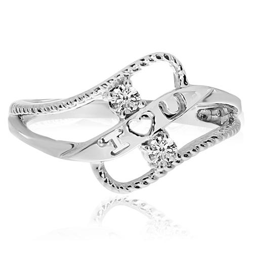 14kt White Gold 1/8 ct Two-Stone Diamond Braided I Love U Ring