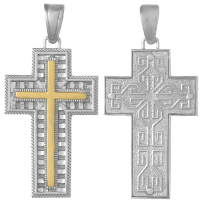 41mm Sterling Silver Block Cross Pendant with 14kt Yellow Gold Center