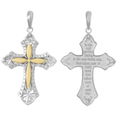 Sterling Silver and 14kt Gold In His Own Perfect Timing Cross
