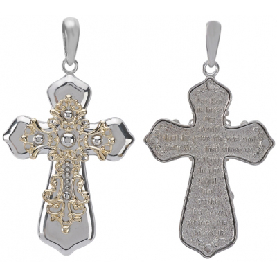 38mm Silver and 14kt Yellow Gold John 3:16 Cross Pendant