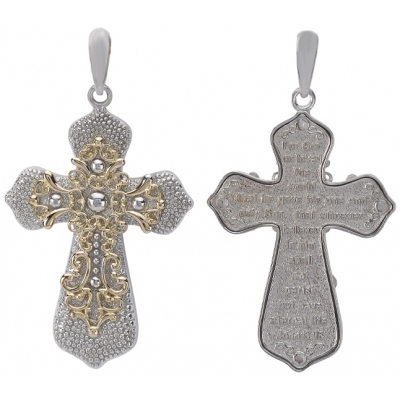 40mm Silver and 14kt Yellow Gold Beaded John 3:16 Cross Pendant