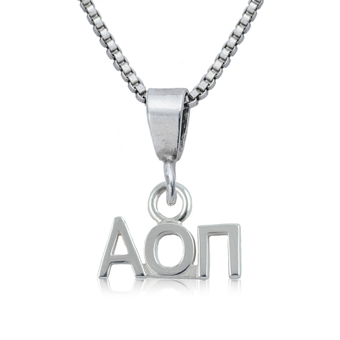 Sterling Silver 16in Alpha Omicron Pi Charm Necklace