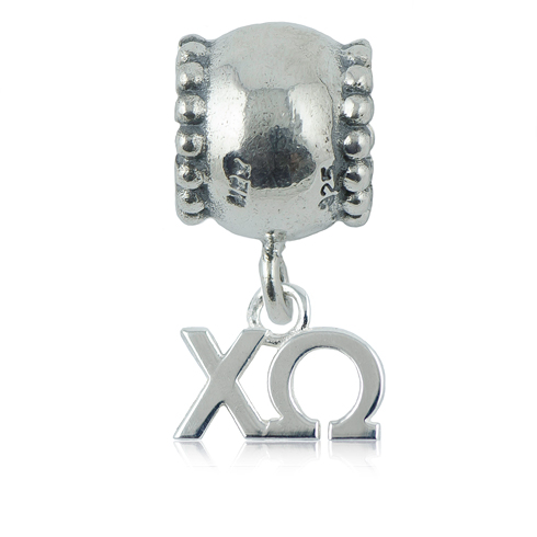 Sterling Silver Chi Omega Daisy Charm Bead