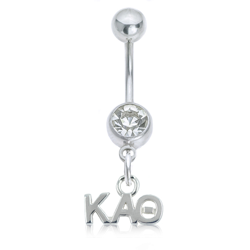 Kappa Alpha Theta Button Ring