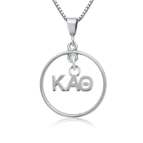 Sterling Silver 16in Kappa Alpha Theta Open Drop Necklace