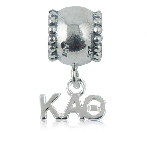 Sterling Silver Kappa Alpha Theta Daisy Charm Bead
