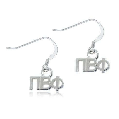 Sterling Silver Pi Beta Phi Dangle Earrings