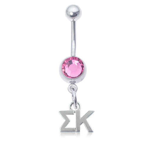 Sigma Kappa Pink Belly Button Ring