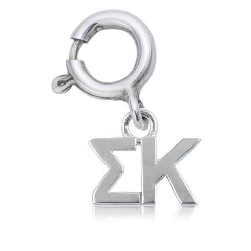 Sterling Silver Sigma Kappa Charm