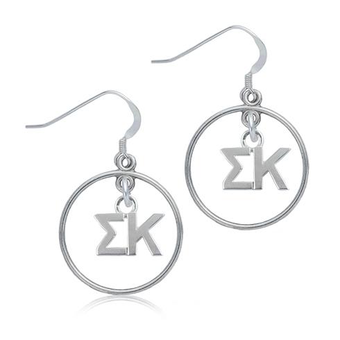 Sterling Silver Sigma Kappa Open Drop Earrings