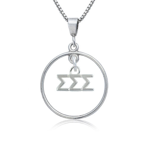 Sterling Silver 16in Sigma Sigma Sigma Open Drop Necklace