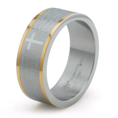 Two-Tone Stainless Steel 8mm Lord's Prayer Ring