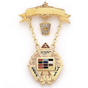 2 5/8in Past High Priest Masonic Jewel - 10k Gold