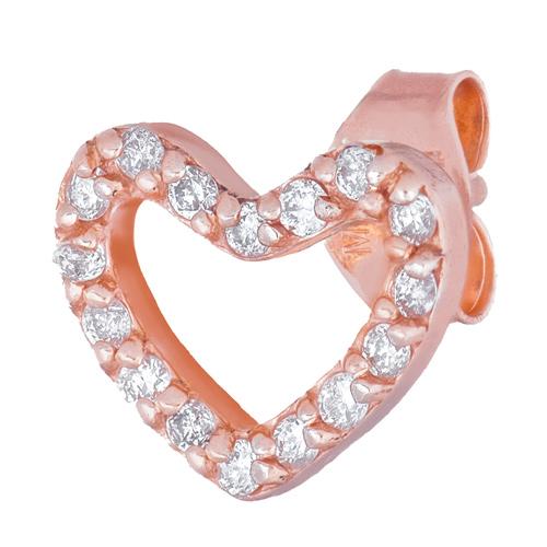 14kt Rose Gold .10 ct Diamond Single Heart Stud Earring
