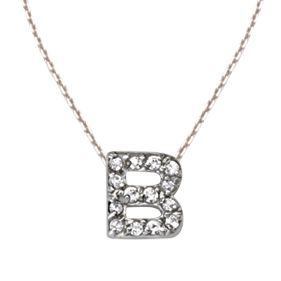 Sterling Silver Cubic Zirconia Mini Block B Necklace