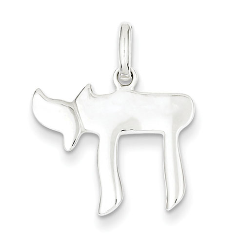 Sterling Silver 3/4in Polished 3-D Chai Life Charm