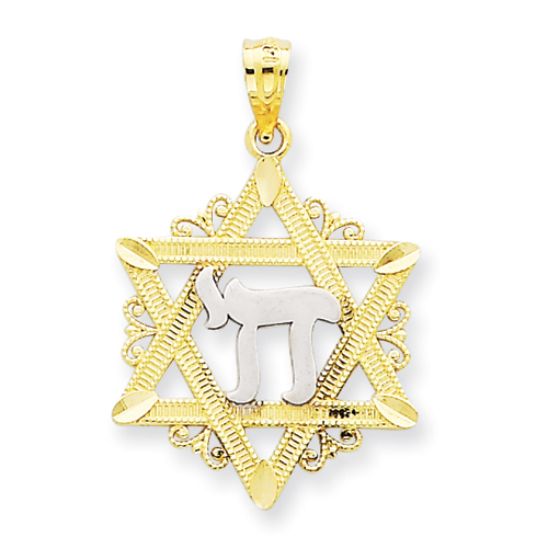 14kt Two Tone Gold 3/4in Star of David Chai Pendant