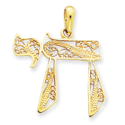 14kt Yellow Gold 15/16in Filigree Chai Pendant