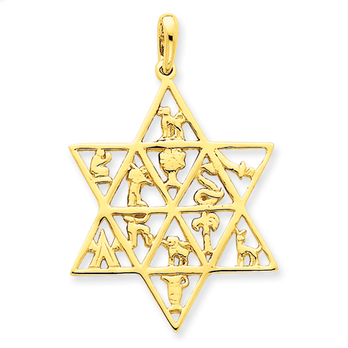 14K 1 3/8in Star Of David 12 Tribes Pendant