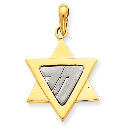 14k Two-tone Gold Star of David Pendant with Satin Finish 7/8in