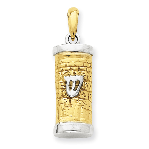 14k Two-tone 3/4in Mezuzah Pendant
