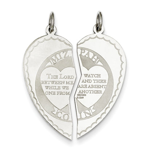 Sterling Silver 15/16in 2-Piece Mizpah Heart Charm