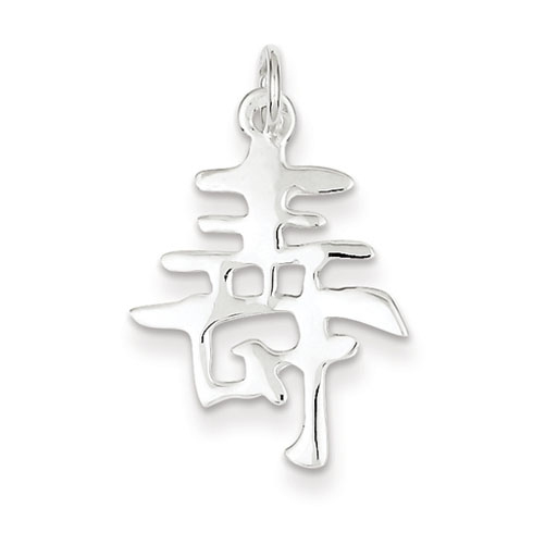 Sterling Silver Long Life Charm