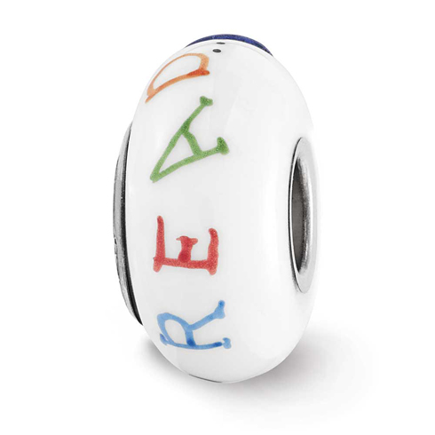 Sterling Silver Reflections White Hand Painted Bookworm Glass Bead