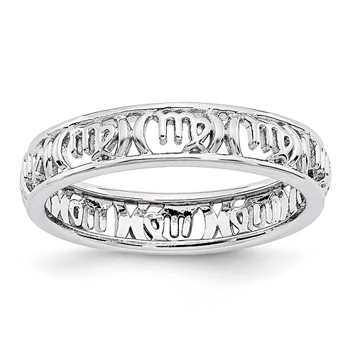 Sterling Silver Stackable Expressions Virgo Zodiac Ring