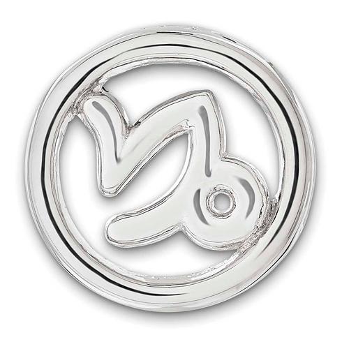Sterling Silver Small Capricorn Zodiac Pendant