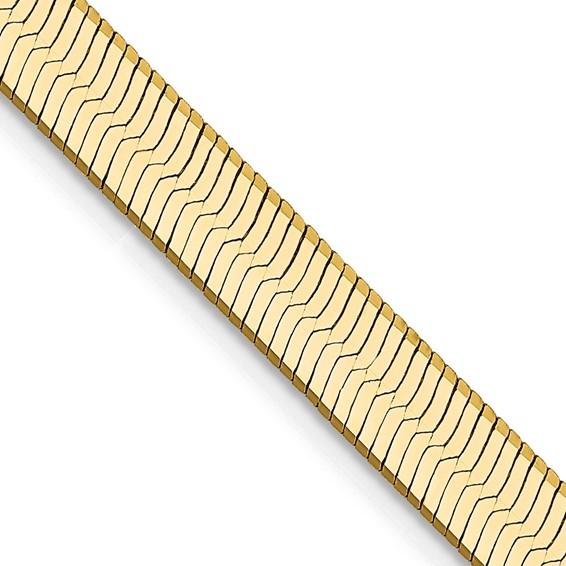 14kt Yellow Gold 18in Silky Herringbone Chain 5.0mm