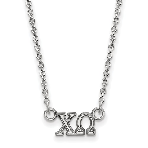 Sterling Silver Chi Omega Extra Small Pendant Necklace