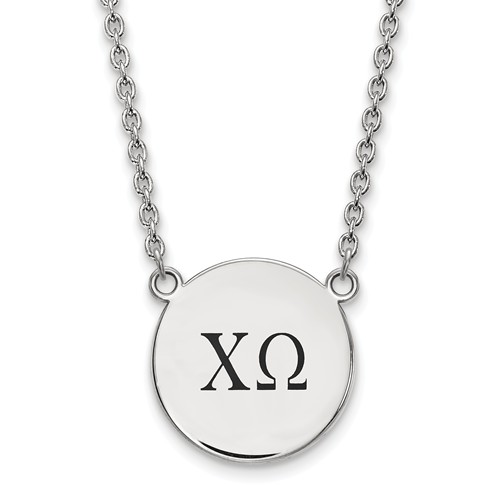 Sterling Silver Chi Omega Disc Pendant Necklace