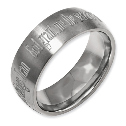 Titanium 8mm Brushed Serenity Prayer Ring