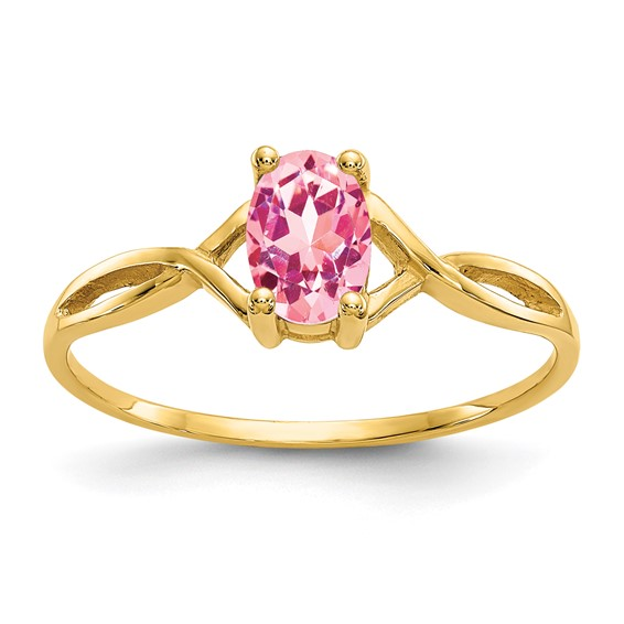 14kt Yellow Gold 1/2 ct Oval Pink Tourmaline Ring