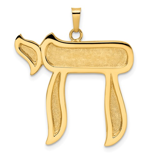 14k Yellow Gold Chai Pendant with Polished and Textured Finish 1in