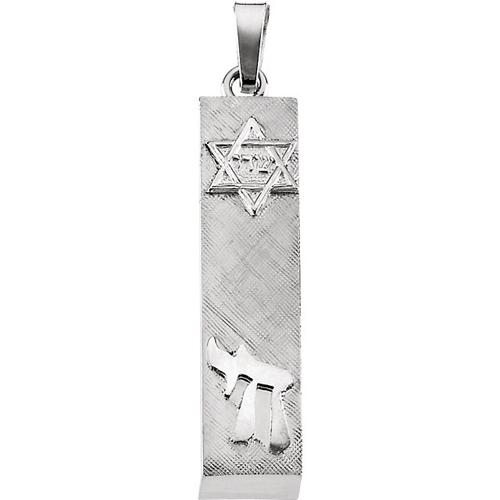 Sterling Silver 1in Mezuzah Pendant & 18in Chain