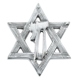 14kt White Gold Star of David Chai Lapel Pin