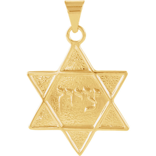 14k Yellow Gold Star of David Tzion Pendant 3/4in