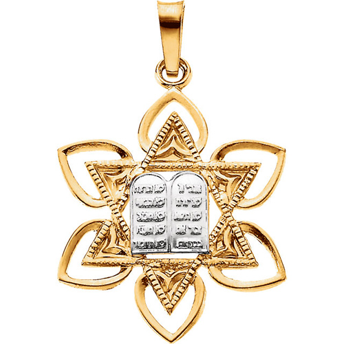 14kt Yellow Gold 1in Star of David Tablet Pendant