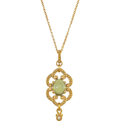 Oval Peridot and Diamond Granulated Dangle Necklace