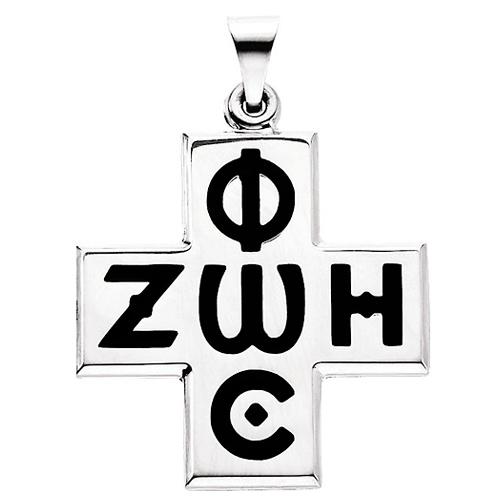 Sterling Silver Phos Zoe Cross Pendant 1in