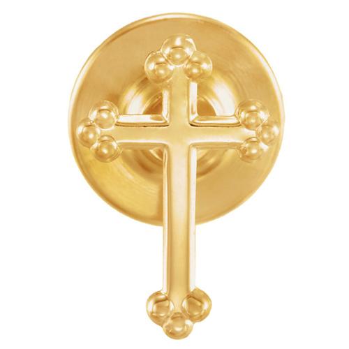 14k Yellow Gold Budded Cross Lapel Pin