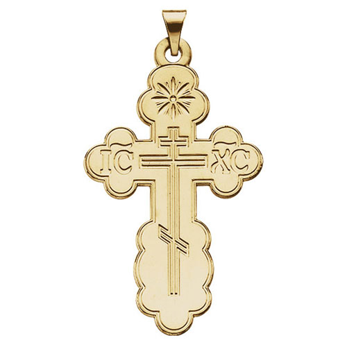 14kt Yellow Gold 1 1/2in Orthodox Cross