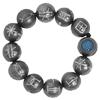 Marvel's Black Panther Men's Kimoyo Bracelet in Premium Gunmetal